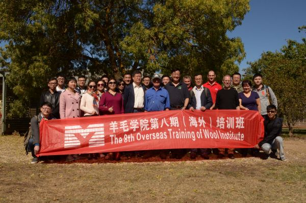 FAWO China Aust Training Group April 2016